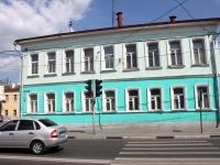 科洛姆纳市, Oktyabrskoy Revolyutsii st, 房屋 229. 公寓楼