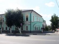 Коломна, улица Октябрьской Революции, дом 230. многоквартирный дом
