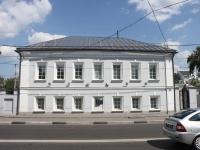 Kolomna, Oktyabrskoy Revolyutsii st, house 231/233. multi-purpose building