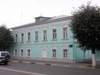 Kolomna, community center Дом Учителя, Oktyabrskoy Revolyutsii st, house 232