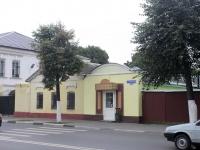 科洛姆纳市, Oktyabrskoy Revolyutsii st, 房屋 236А. 商店