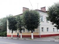 Kolomna, Oktyabrskoy Revolyutsii st, house 240. Apartment house