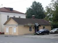 科洛姆纳市, 商店 Фабер, Oktyabrskoy Revolyutsii st, 房屋 242Б