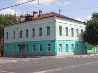 Kolomna, Oktyabrskoy Revolyutsii st, house 243. Apartment house