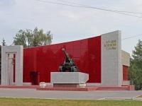 Kolomna, museum Боевой славы, Oktyabrskoy Revolyutsii st, house 261