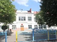 Коломна, школа №22, улица Октябрьской Революции, дом 277
