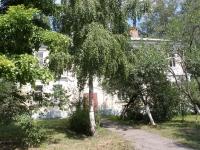 Коломна, улица Октябрьской Революции, дом 279. многоквартирный дом