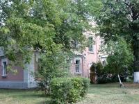 Коломна, улица Октябрьской Революции, дом 283. многоквартирный дом