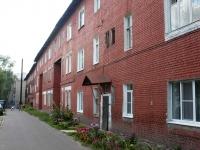 科洛姆纳市, Oktyabrskoy Revolyutsii st, 房屋 289. 公寓楼