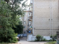 Коломна, улица Октябрьской Революции, дом 291. многоквартирный дом