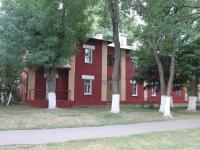 Kolomna, Oktyabrskoy Revolyutsii st, house 294. Apartment house