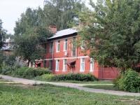 Kolomna, Oktyabrskoy Revolyutsii st, house 296. Apartment house