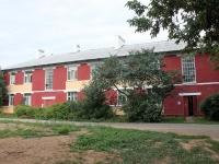 Kolomna, Oktyabrskoy Revolyutsii st, house 300. Apartment house