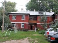 Kolomna, Oktyabrskoy Revolyutsii st, house 304. Apartment house