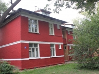 Коломна, улица Октябрьской Революции, дом 306. многоквартирный дом