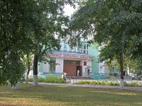 Коломна, улица Октябрьской Революции, дом 318. больница