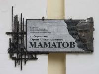 Коломна, гимназия №9, улица Октябрьской Революции, дом 322