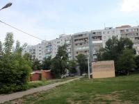 Kolomna, Oktyabrskoy Revolyutsii st, house 338. Apartment house