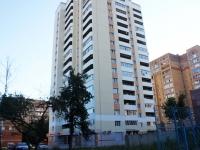 Коломна, улица Октябрьской Революции, дом 370А. многоквартирный дом