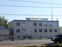 科洛姆纳市, Oktyabrskoy Revolyutsii st, 房屋 381А
