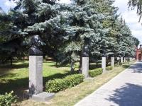 Коломна, мемориальный комплекс Аллея героев Советского Союзаулица Октябрьской Революции, мемориальный комплекс Аллея героев Советского Союза