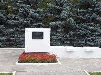 Kolomna, monument Революционерам, погибшим в 1905 годуOktyabrskoy Revolyutsii st, monument Революционерам, погибшим в 1905 году