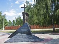 科洛姆纳市, 纪念碑 Коломенцам, погибшим в локальных войнахOktyabrskoy Revolyutsii st, 纪念碑 Коломенцам, погибшим в локальных войнах
