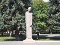 Коломна, памятник Матери погибшего солдатаулица Октябрьской Революции, памятник Матери погибшего солдата