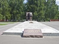 Kolomna, memorial complex Вечный огоньOktyabrskoy Revolyutsii st, memorial complex Вечный огонь