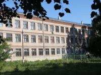 Kolomna, school №20, Shavyrin st, house 5