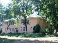Kolomna, Chkalov st, house 17