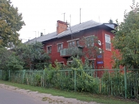 Kolomna, Arbatskaya st, house 1. Apartment house