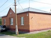 Коломна, улица Арбатская, дом 9. индивидуальный дом