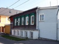 Коломна, улица Арбатская, дом 11. индивидуальный дом
