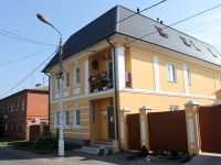Kolomna, Arbatskaya st, house 13. dental clinic