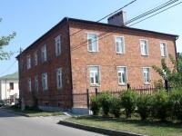 科洛姆纳市, Arbatskaya st, 房屋 17