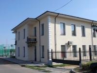 Коломна, улица Арбатская, дом 19.