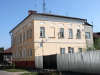 Kolomna, Artilleristov Ln, house 11. Apartment house