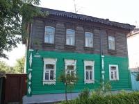 Kolomna, Artilleristov Ln, house 13