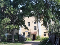 Kolomna, Artilleristov Ln, house 20А. Apartment house