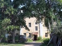 Коломна, проезд Артиллеристов, дом 20А. многоквартирный дом