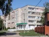 Коломна, улица Ветеринарная, дом 2. многоквартирный дом