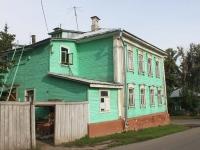 Коломна, Водовозный переулок, дом 7. многоквартирный дом