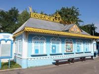 Коломна, храм Богоявленский, улица Гончарная, дом 8