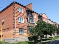 Kolomna, Yan Grunt st, house 3. Apartment house