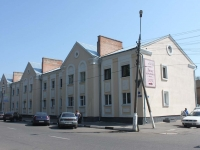 Kolomna, Yan Grunt st, house 14. Apartment house