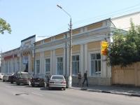 Коломна, улица Яна Грунта, дом 18. магазин
