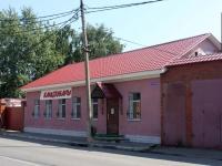 Коломна, улица Яна Грунта, дом 30. магазин