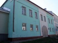 Коломна, улица Зайцева, дом 1