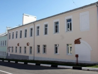 Kolomna, Zaytsev st, house 7. Apartment house